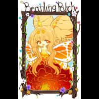 Thumbnail for BEAN-00121: Marigold